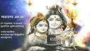 Shravan Puja