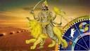 Rahu Graha Shanti Jaap