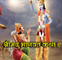 Srimad Bhagwat Katha Saptah