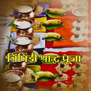 Tripindi Puja